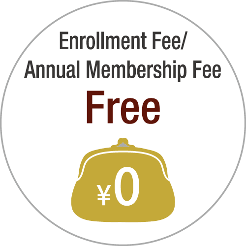 Enrollment Fee / Annual Membership Fee - Free